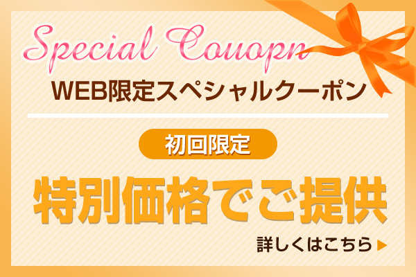 coupon_sample02