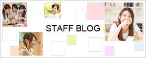 staff_blog_04a