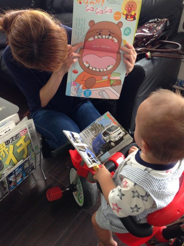 絵本を見て、三輪車に乗せてもらって上機嫌にパパ ママを待っていられますよ(^-^)/