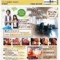 3 4月号の大垣 咲楽さん 岐阜 咲楽さんに、HIAR SPACE FORESTを掲載させて頂いてます! お得なクーポン コースもあるので見て下さいね(^-^)/