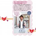 今月12月の大垣咲楽さんの咲楽人というコーナーに、トップバッターで取材していただきました(^-^)/  記事見つけた方は読んで見て下さいね〜(^-^)/
