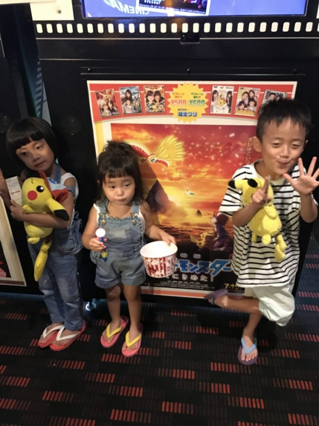 子ども達のが1番今はまってるのは、ポケモンです(^-^)/ 15日にモレラ岐阜に行って来ました!!