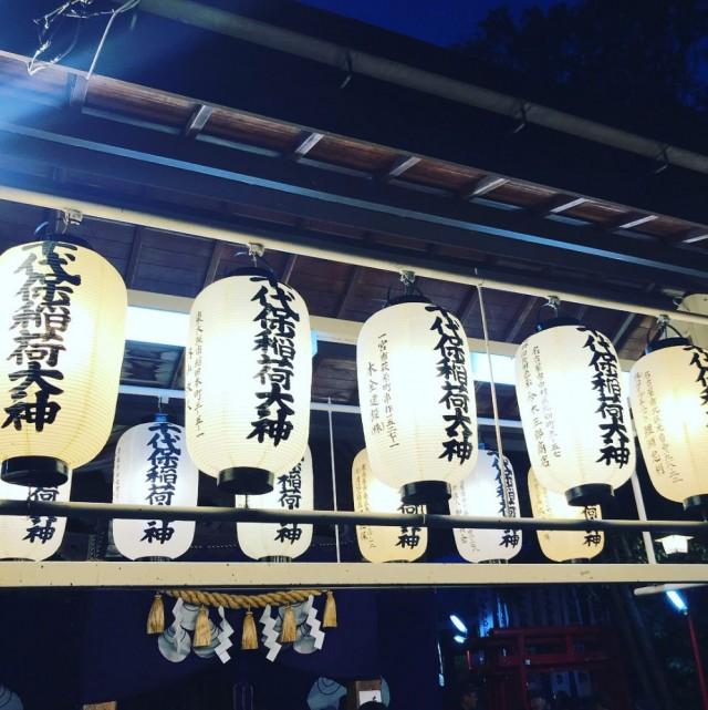 1月4日お正月休み最終日にお千代保さんへ(^-^)/ 本年も皆様よろしくお願い申し上げます。