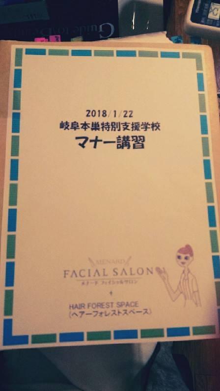 マナー 講習をさせて頂きました(^-^)/ 男の子は、ヘアセット シェービング お顔剃り 女の子は、メイク メイキャップ 付けまつ毛など