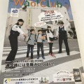 3月号の 大垣 ワオ Wao さんの ぎぶこカード 特集に掲載して頂いております(^-^)/