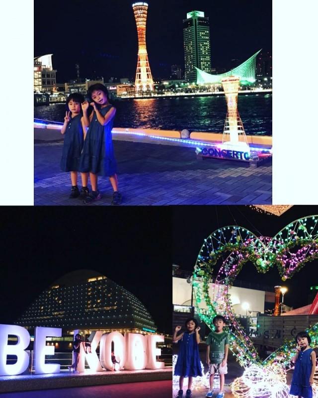 夜は、神戸にいどして懐かしい 景色 夜景 を子供たちにも!!