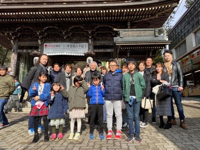 ファミリーみんなで谷汲山へ初詣に行って来ました!!
